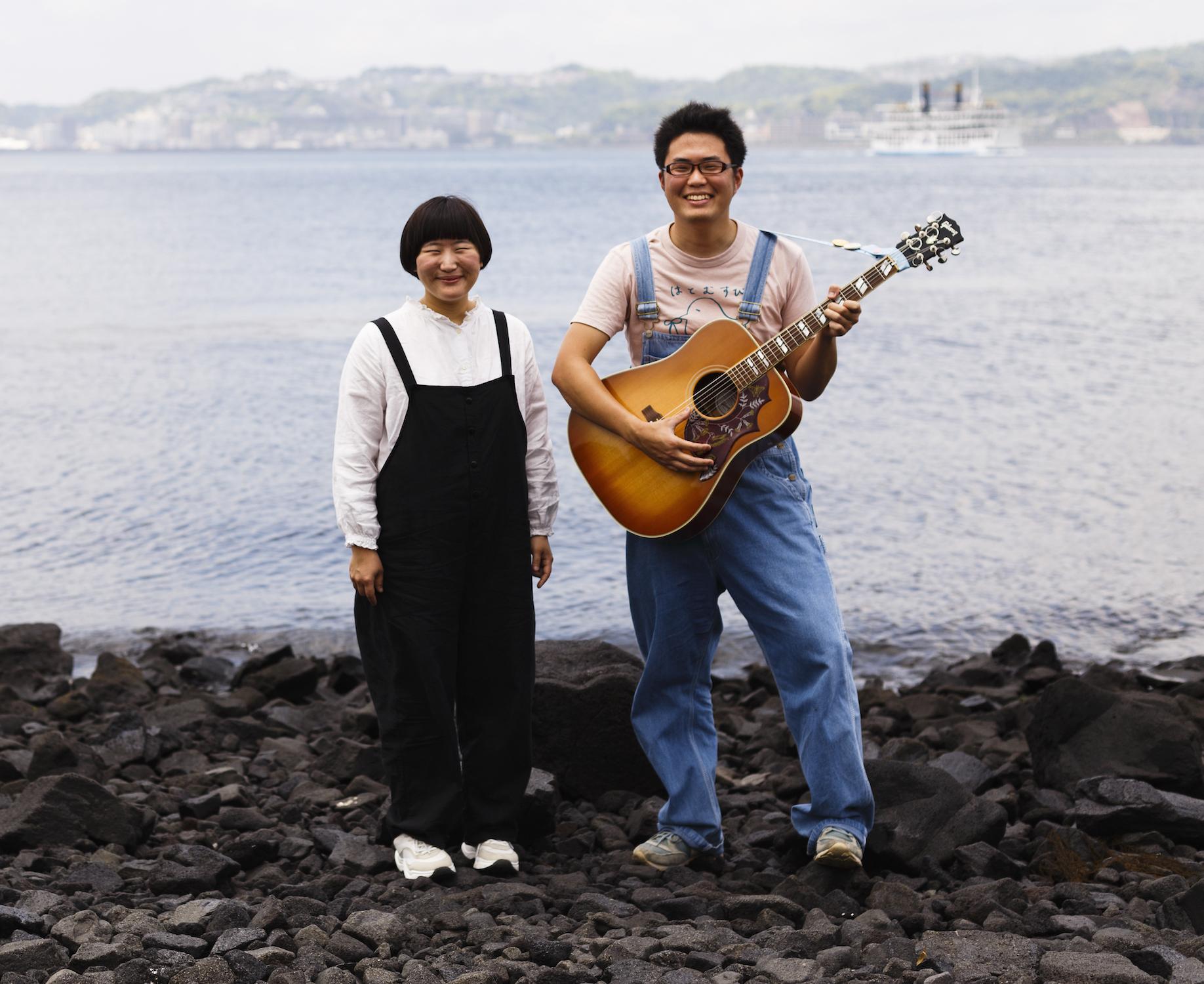 Hatomusubi