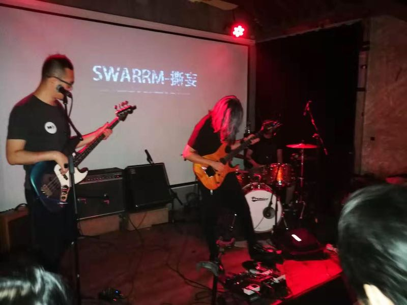 DDC Dusk Dawn Club and Musicinfo