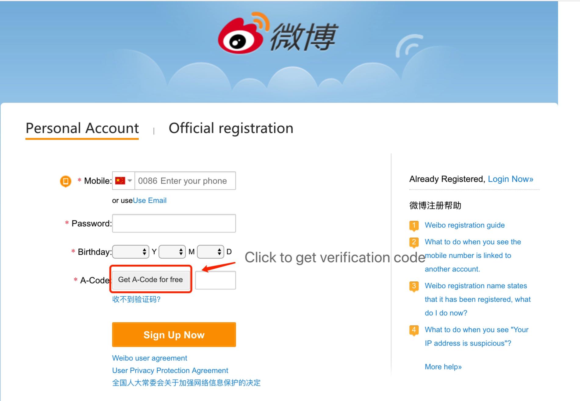 Weibo get code