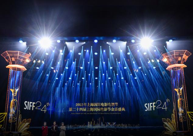 Shanghai Film Festival 2021