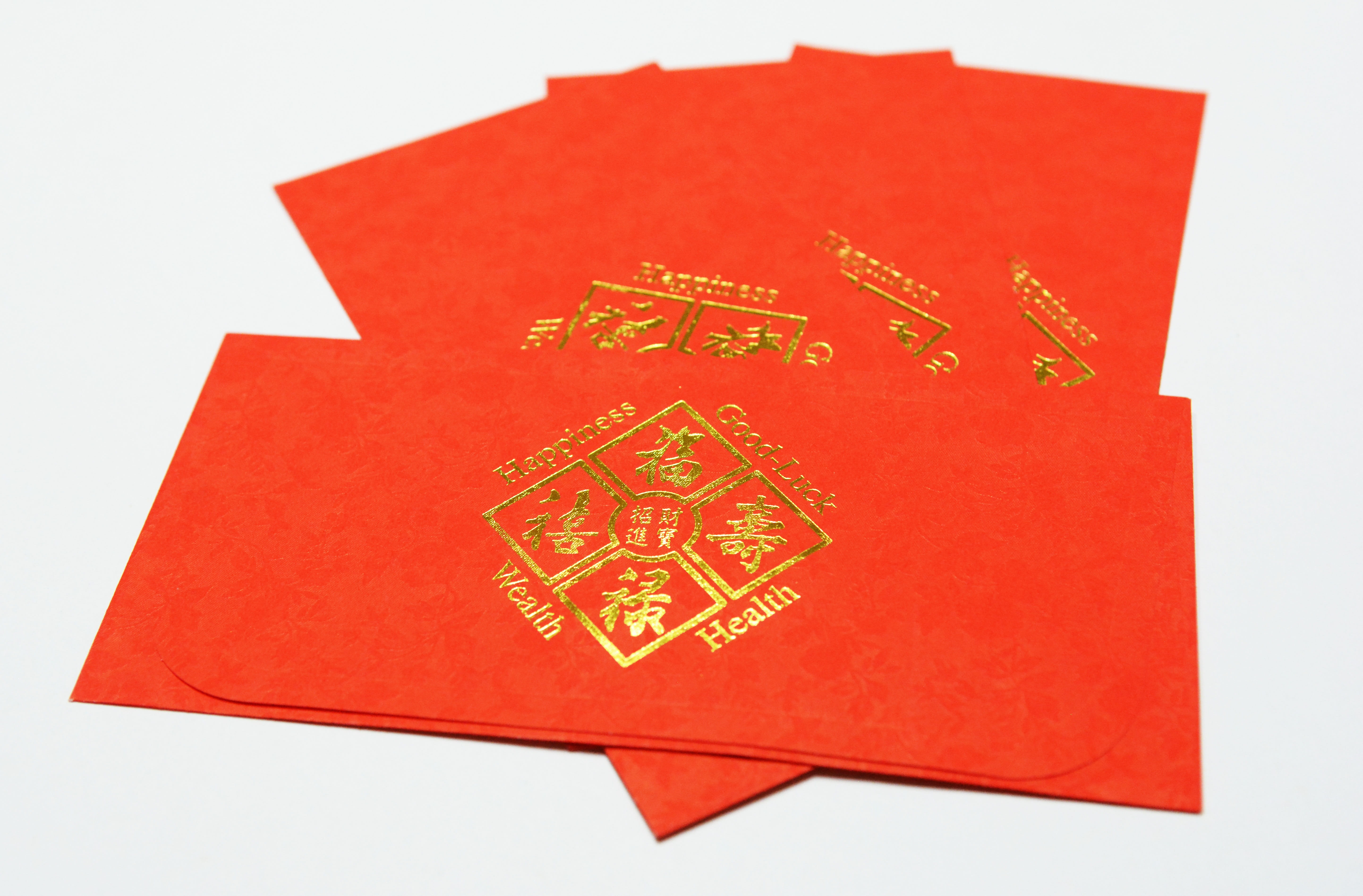 musicinfo year of the rat red envelopes